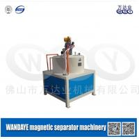 Wholesale 3.5T 20KW Wet High Intensity Magnetic Separator For Kaolin Beneficiation from china suppliers