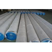 Wholesale Large Diameter Duplex Stainless Steel Pipe from china suppliers