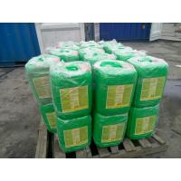 Quality Glyphosate 50% SL Control of annual and perennial grasses and broad leaved weeds CAS NO. 1071-83-6 for sale