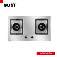 Wholesale OUYI 2 Copper Burner High Quality 201# Stainless Steel Gas Stove from china suppliers