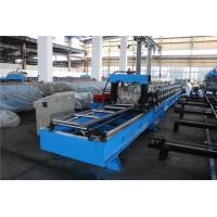 Wholesale High Speed Highway Guardrail Forming Machine , Metal Sheet Forming MachineTracking Cutting from china suppliers