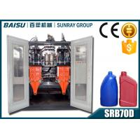 Wholesale Fully Automatic Blow Moulding Machine , 1 Litre Plastic Bottle Blow Machine  SRB70D-2 from china suppliers