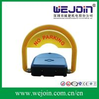 Buy cheap Yellow Remote Control Distance Parking Barrier Gate For Automobile Dealers from wholesalers