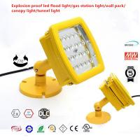 Buy cheap UL844/ATEX Mean well 5years warranty explosion proof light 100W 120W gas station led flood lights from wholesalers