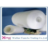 Wholesale 60/2 Raw White Bright Two For One Polyester Yarn For Sewing Thread from china suppliers