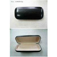 Wholesale DS-509 Lightweight Jasper Conran Glasses Case With Embossing Logo from china suppliers