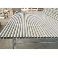 Wholesale Cold Rolled Duplex Steel Pipes / Cold Drawing 2205 Duplex Stainless Steel Tubing from china suppliers