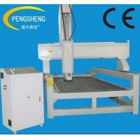 Buy cheap Foam plasticmould cnc router from wholesalers