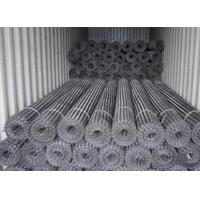Wholesale Plastic Geogrid netting Slope Stabilisation Mesh two way stretch ISO9001 from china suppliers