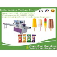 Wholesale food flow pack machine / hard popsicle wrapping machine/ ice cream with stick flow pack/popsicle flow pack from china suppliers