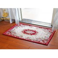 Wholesale Custom Eco-friendly Kids Floor Rugs , Printed Floor Mat For Living Room from china suppliers