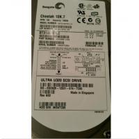 Wholesale Hot Swapable 146 GB 10k RPM 3.5 SCSI Ultra320 Hard Drive ST3146707LC in Multimedia from china suppliers