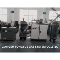 Wholesale PSA N2 Generator 99%-99.9995% , Two Towers Structure Nitrogen Generation Equipment from china suppliers