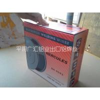 Wholesale ER5356 Al TIG welding wire from china suppliers