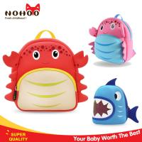 Wholesale Breathable Mesh Children School Bags Crab Style Red / Pink Customized Kids Backpack from china suppliers