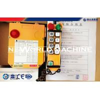 Wholesale F24 - 8s Suspended Platform Parts Crane Radio Remote Control , 100% Compatible from china suppliers