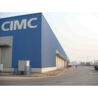 CIMC SPECIAL VEHICLES CO.,LTD