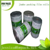 Wholesale multi layer film for agricultural seeds from china suppliers