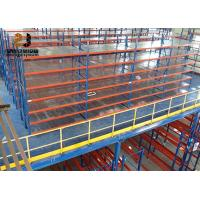 Wholesale Steel Q235 / Q345 Mezzanine Floor Racking With Large Load Capacity 500kg - 4000kg/Sqm from china suppliers