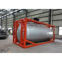 Wholesale 40ft ISO tank container for LPG gas (propane) from china suppliers