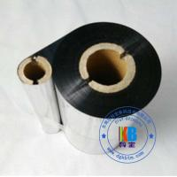 Wholesale Thermal transfer shipping label printing zebra printer black thermal transfer ribbon from china suppliers