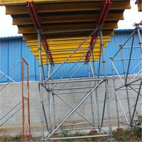 Wholesale Temporary Prefabricated Formwork Scaffolding Systems Steel Formwork For Concrete from china suppliers