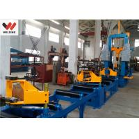 Wholesale Auto Combination Machine H Beam Welding Line With Assembly / Welding And Straightening from china suppliers