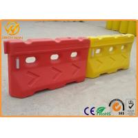 Wholesale Road Crowd Control HDPE Solid Plastic Traffic Barriers 7.5 Kg Portable Road Barriers from china suppliers