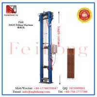 Wholesale tubular tube heating element for FM-12 Standard Filling Machine by FEIHONG machinery from china suppliers