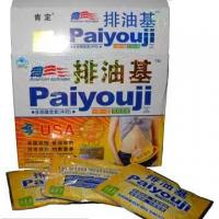 Wholesale Original safe Paiyouji Plus smooth bowel, face beauty, weight loss Body Slimming Pills  from china suppliers