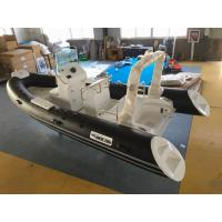 Wholesale 17ft  PVC panga boat  inflatable rib boat rib520 sunbed fuel tank with center console from china suppliers