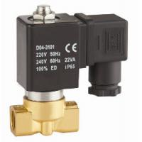 "Wholesale Mini Electric 24V 2 Way Air Solenoid Valve  Normally Open 1/8"" ~ 1/4"" from china suppliers"