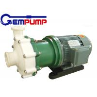 Buy cheap F - Type horizontal chemical  resistant pump / Suspension pump 40F-65ⅡA from wholesalers