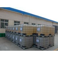 Wholesale Ming chemical Sodium Thioglycolate from china suppliers