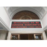 Wholesale Full color led signs outdoor with Cloud - based software and 3G 4G Communications from china suppliers