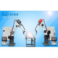 Wholesale Fast Cnc Industrial Welding Robots , Robotic Arm 6 Axis With Servo Motor from china suppliers