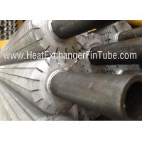 Wholesale Serrated extruded aluminum fin tubes, certificate EN10204 type 3.2 from china suppliers