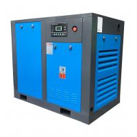 Buy cheap Direct connection Water cooling Rotary Screw Air Compressor 2970 r / min Motor speed from wholesalers