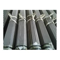 Wholesale Hot Rolled Round Precision Steel Tube With 3mm - 200 Mm EMT Pipe from china suppliers