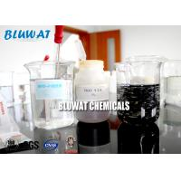 Wholesale Textile Reactive Dye Dyeing Water Decoloring Agent / Color Removal Chemical from china suppliers