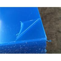 Wholesale Extruded Clear Acrylic Sheet from china suppliers