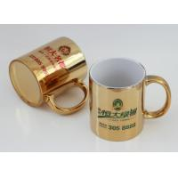 Buy cheap Export11OZ golden ceramic mug with handle baked screen printting LOGO custom mark cup wholesale golden mugs silvery mugs from wholesalers