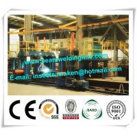 Wholesale Star Beam Automatic Assembly Machine Welding Line Powerful Motor from china suppliers