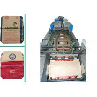 Wholesale Kraft Paper Cement Bag Automatic Paper Bag Making Machine High Efficiency from china suppliers