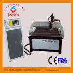 Wholesale 5feet x 10 feet CNC Plasma Cutter machine  TYE-1530 from china suppliers