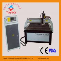 Wholesale 100A  plasma cutting machine with square linear rail TYE-1530 from china suppliers