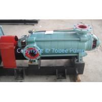 Wholesale Multistage horizontal pump for pumping sea water from china suppliers