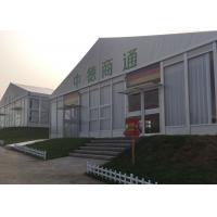 Wholesale Clear Span Hard Glass Wall Outdoor Party Tent With Wooden Flooring And Drapery from china suppliers