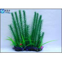 Wholesale Green Grass Fake Plants Aquarium Landscaping Decorations 20 - 35CM from china suppliers