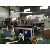 Wholesale Industrial Cake Cup Forming Machine Disposable Plates Making Machine 2.5kw from china suppliers